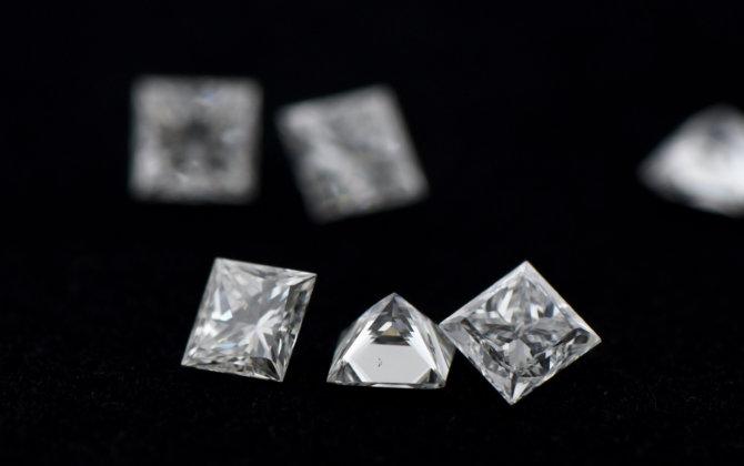 Diamante Carrê